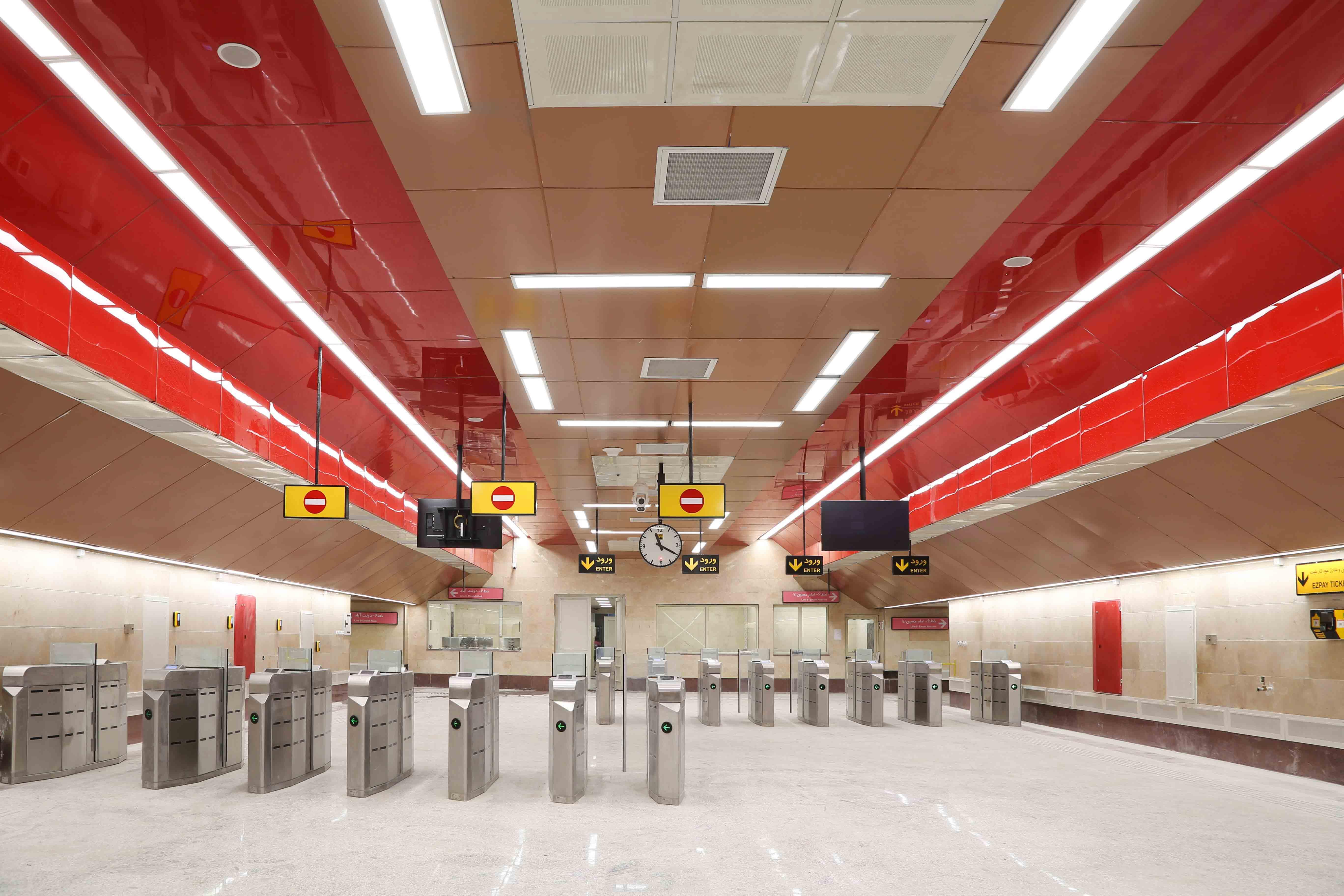 Shahid Rezaei Station Behro