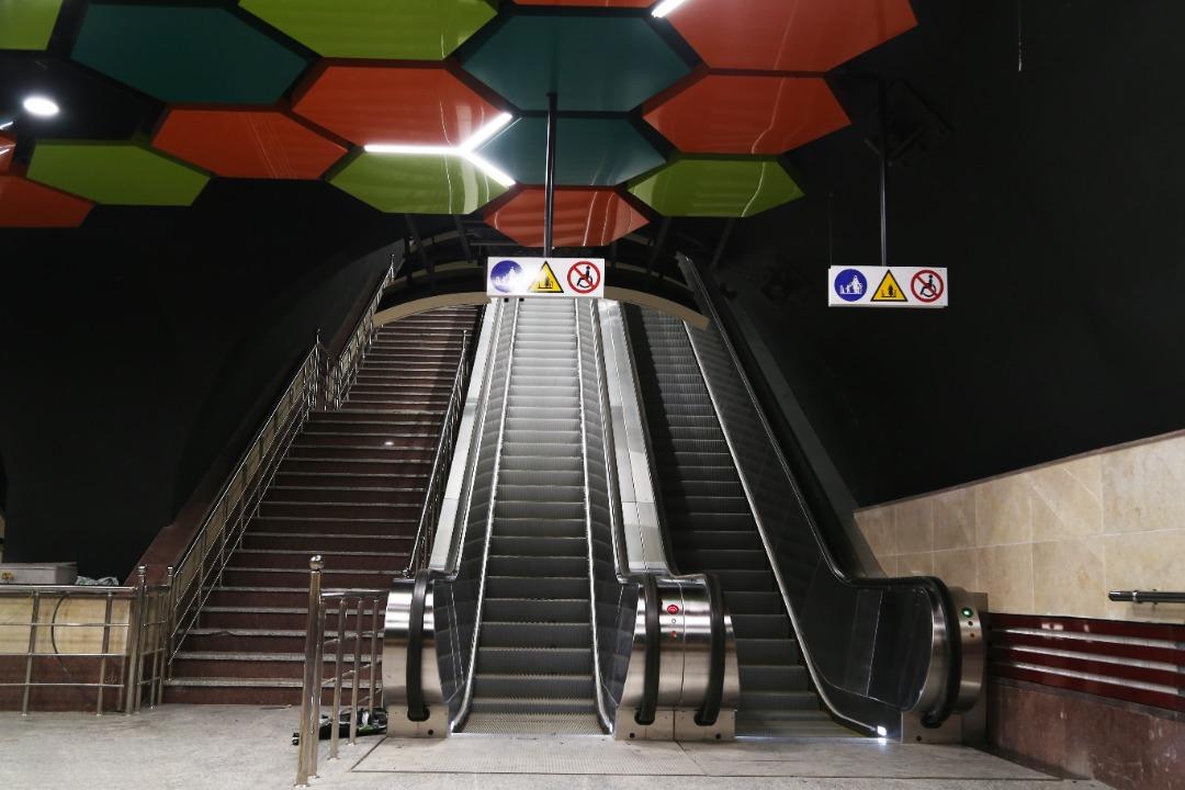 Shahrak Azmayesh Station