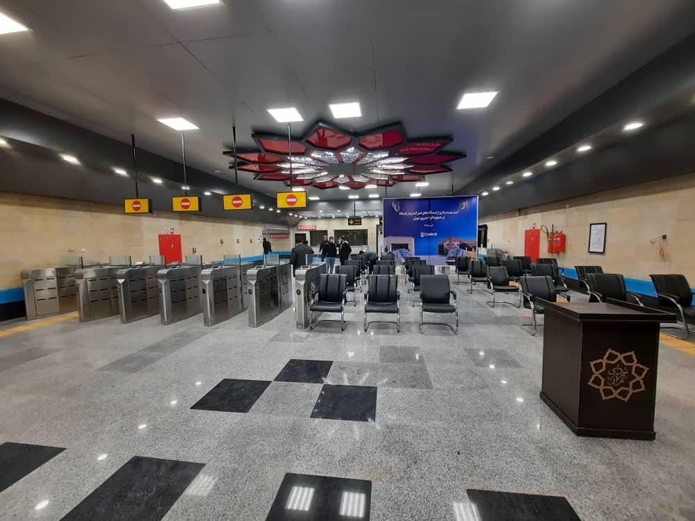 افتتاح ایستگاه امیرکبیر خط 6 مترو تهران